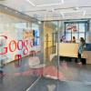 Google расширяет свой исследовательский центр в Цюрихе