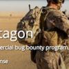 Красные команды для проекта «Взломай Пентагон»