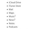 В iOS 10 появилась возможность удаления предустановленного ПО. Но эта функция на самом деле не удаляет приложения