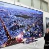 LG Display начала освоение 850 млн долларов, выделенных на расширение производства панелей OLED, включая переоборудование фабрики P8