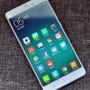 Xiaomi обещает выпустить новый флагманский продукт в июле 2016