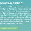 Теперь ваш HTTPS будет прослушиваться, а сертификат для MitM вы должны поставить сами