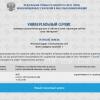 Роскомнадзор заблокировал веб-сервисы Amazon S3