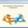 1C.Drop.1 использует 1С для выполнения вредоносного кода