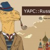 Приглашаем на YAPC::Russia 2016