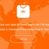За четыре года в Xiaomi App Store зафиксировано 50 млрд загрузок
