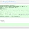 Внедрение code style в разработку