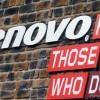 NEC продаст Lenovo почти все акции СП NEC Lenovo Japan Group