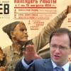 Мединский: Минкультуры, ИТАР-ТАСС и журнал «Сеанс» запустят кинопортал — «Чапаев»