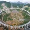 В Китае завершили строительство самого крупного в мире радиотелескопа FAST