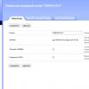 Обзор виртуального call-центра Octoline
