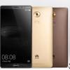 Смартфон Huawei Mate 9 может получить SoC Kirin 970 с GPU ARM Mali-G71
