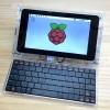 Делаем ноутбук на Raspberry Pi