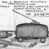 Троллейбусы из хлеба: мышь за 200+ долларов и GTX 950 в SLI