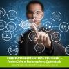 Гипер-конвергентное решение – FusionCube и FusionSphere Openstack для провайдера облачной услуги