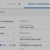 Проецируя Google Material Design на десктопную систему… (часть третья)