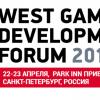 Лучшие выступления WGDF