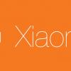 Появились доказательства того, что 27 июля будут представлены новый смартфон и нетбук Xiaomi