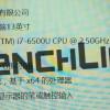 Основой ноутбука Xiaomi послужит процессор Intel Core i7