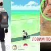 Почему мир сходит с ума от Pokemon Go