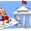 WikiLeaks выпустила 300 тыс. турецких документов. В Турции заблокировали доступ к сайту