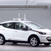 Первое беспилотное авто General Motors не будет доступно обычным покупателям