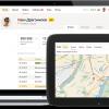 Яндекс.Толока. Как люди помогают обучать машинный интеллект