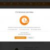 «Одноклассники» стали брать деньги за блокировку рекламы