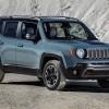 Fiat Chrysler отзывает 410 000 автомобилей из-за дефекта, приводящего к потере тяги