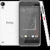 Бюджетный смартфон HTC Desire 530 оценен в $180