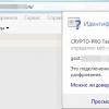 Универсальный https c использованием ГОСТ сертификата
