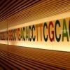 «Заложено природой»: Система хранения данных на основе ДНК