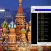 Банковский троян Lurk распространялся с официальным ПО, работающим во многих крупных банках России