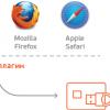 Есть ли жизнь после отказа популярных браузеров от поддержки архитектуры NPAPI