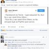Магазиник: Основателя Viber не звали Николай, он не сидел в русской тюрьме и не сходил с ума