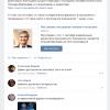 Facebook объявил войну «жёлтым заголовкам», а ВКонтакте длинным