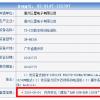 В Китае готовится к выходу смартфон Samsung Galaxy Note7 с 6 ГБ ОЗУ и 128 ГБ ПЗУ