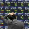 Беды мировых фондовых рынков: киберпреступления, стихийные бедствия и человеческий фактор