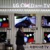 Увеличение выхода годной продукции позволило LG Display нарастить план выпуска телевизионных панелей OLED на будущий год