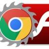 В сентябре Chrome начнёт полностью блокировать Flash