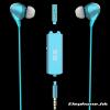 Elephone Ele Whisper: наушники с активным подавлением шума до 35 дБ