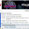 Готовятся новые репрессивные меры против «пиратских» сайтов, поисковиков, провайдеров и рекламодателей