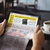 В Apple хотят создать цифровую газету