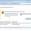 Жизнь станет проще. Windows 7 и 8.1 переходят на модель накопительных обновлений
