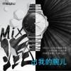 Meizu Mix — первые умные часы китайского производителя, которые не совсем умные часы