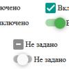 Трёхпозиционный checkbox (aka tristate) без скриптов и смс