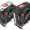 MSI выходит на рынок процессорных охладителей