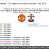 Хайлайты под запретом. «Газпром-медиа» запретил другим сайтам показывать фрагменты спортивных матчей