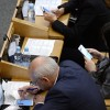 ФРИИ занялся поиском защищенного мессенджера для чиновников