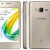 Представлен смартфон Samsung Z2 стоимостью 70 долларов